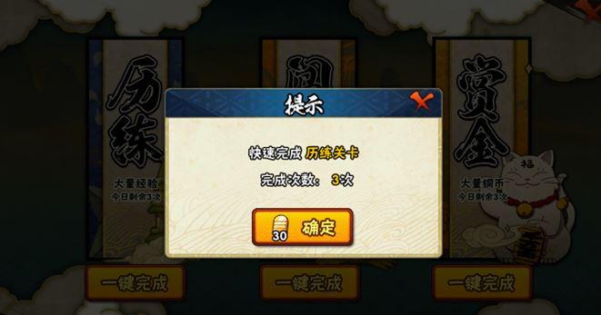 /shoujigame/youxiwenda/415114.html