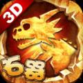 石器时代23D经典版内购破解版 v1.0.5