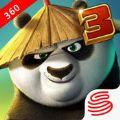 功夫熊猫3 360版