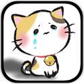稻穗猫咪物语安卓