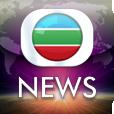 无线新闻iOS版