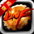 地下城与勇士2(DNF)变态手机版 v1.12.1.63485