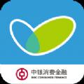 新易贷微贷款官网