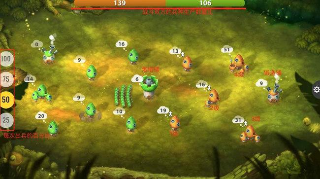 蘑菇战争2游戏有哪些建筑 所有建筑类型介绍[图]