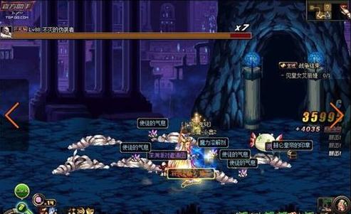 地下城与勇士魂武器怎么获得 DNF手游3D版武器获得方法[图]