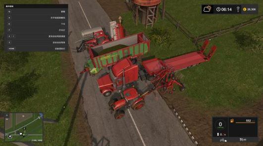模拟农场17怎么提高产量?提高产量技巧[图]
