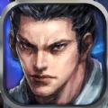 岳飞英雄传
