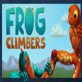 青蛙的登山者安卓版