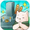 在这里建坟墓吧汉化中文版 v1.3