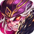 怒斩三国官网最新IOS版 v2.9.0