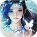 剑雨九天官方iOS版 V1.2