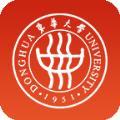 东华大学app苹果版