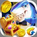 捕鱼来了iOS版