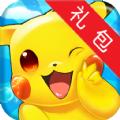 神奇宝贝绿宝石礼包手机版下载 v1.0