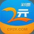 彩票2元网app