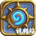 炉石传说视频站解说app v3.4.1