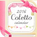 Coletto日记苹果版