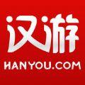 汉游天下游戏大厅官方正版 V2.0.0