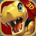 数码暴龙兽3D正式版
