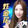 16棋牌直播app