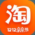 淘宝2016圣诞节圣诞萌红包领取助手app官方下载 v1.0