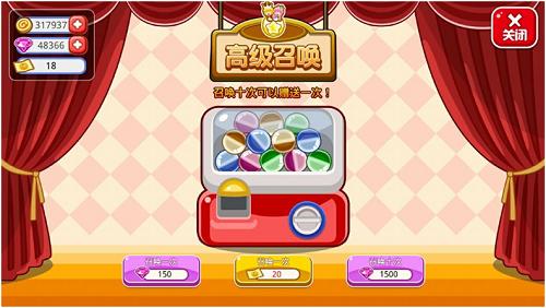 萌娘餐厅2稀有店员怎么获得 稀有店员获得方法[多图]