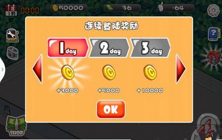 萌娘餐厅2无限点券金币怎么弄 刷无限金币教程[多图]