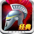 帝国王朝官网版