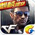 cf手游2017体验服官方最新版本 v1.0.40.240