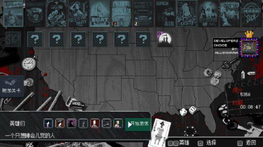 疯狂派对谋杀案全道具获得方法汇总:消耗品在哪补充?[图]