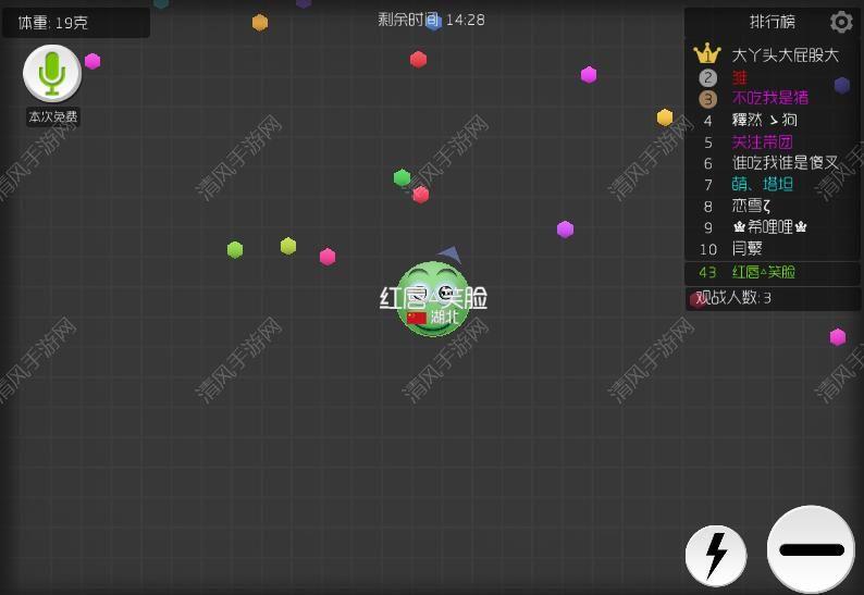 球球大作战评测:吞噬一切,做球中霸主[多图]图片2