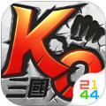 KO三国手机版
