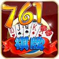 761棋牌游戏中心官网版