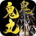 武士解谜游戏IOS版