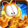 加菲猫推饼干中文版
