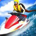 水上摩托艇激流3DiOS版