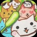 猫咪共舞安卓版