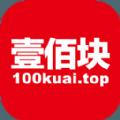 壹佰块兼职官网app v3.0.6