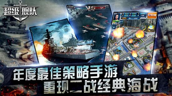 超级舰队有哪些科技?优先升级科技推荐[图]