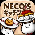 猫猫厨房游戏手机安卓版 v1.4.1