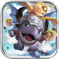 驯龙宝贝官方iOS版