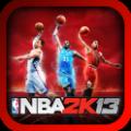 NBA2K13安卓版 v1.1.2