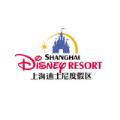上海迪士尼门票购票