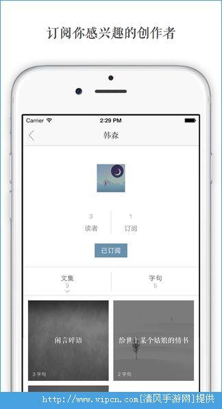 一言安卓版下载|一言app安卓版下载 v1.0下载