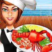 邮轮烹饪餐厅