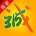 315打假官网手机版app v1.0