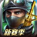 全民枪战英雄觉醒最新安卓破解版 v3.9.0