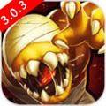 城堡突袭2破解版3.0.3