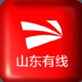 山东有线app