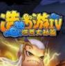 造梦西游5无敌版手游 v1.0